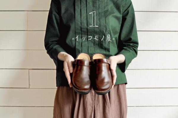 TOP_ikko