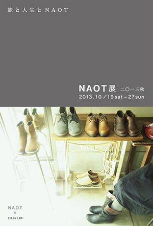 NAOT_2013sep_4c