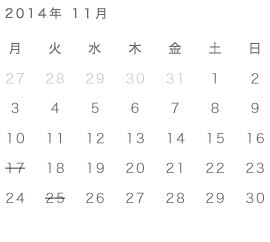 calendar_kazenosumika_11