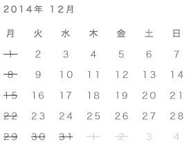 calendar_kazenosumika_12