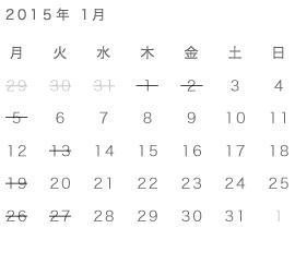 calendar_kazenosumika_1