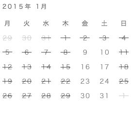 calendar_tokyo_1