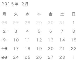 calendar_kazenosumika_2
