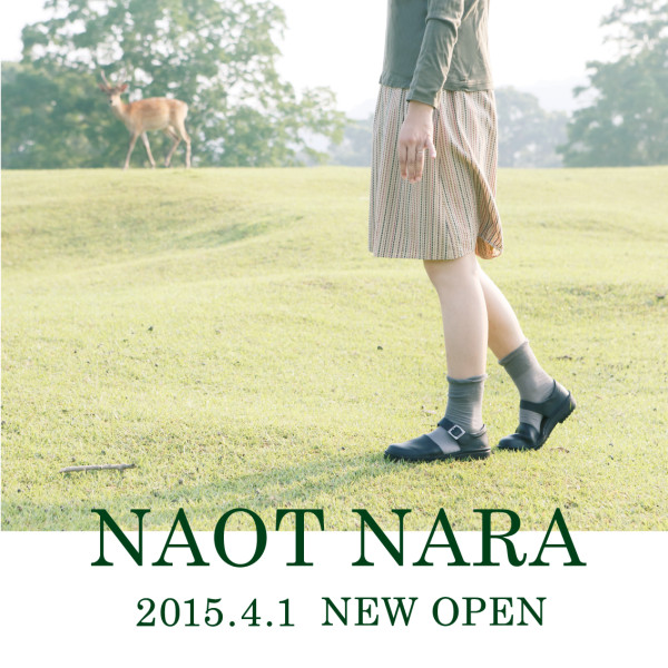 naotnara_open_news