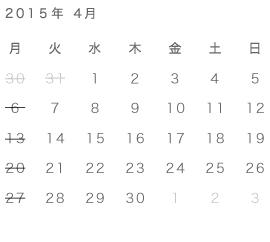 calendar_nara_201504
