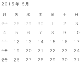 calendar_nara_5