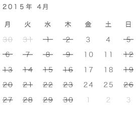 calendar_tokyo_4