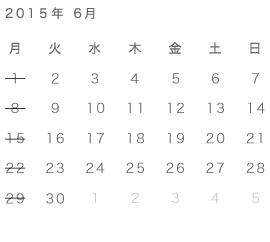 calendar_nara_6