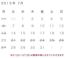 calendar_nara_7