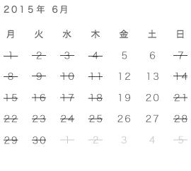 calendar_tokyo_6