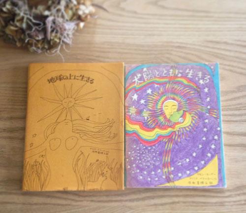 aliciabook