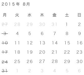 calendar_nara_8
