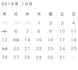 calendar_nara_10