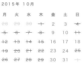 calendar_tokyo_10