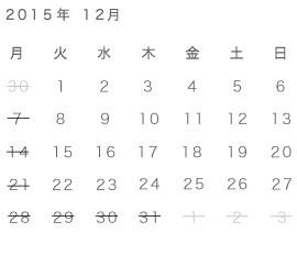 calendar_nara_12