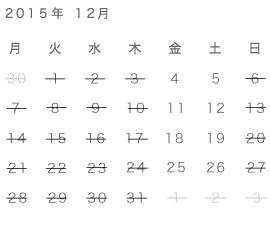 calendar_tokyo_12