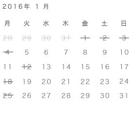 calendar_nara_1