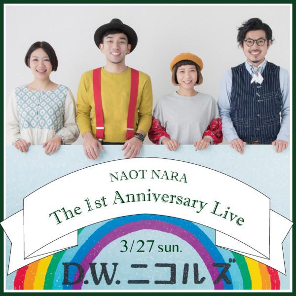 NT1周年記念LIVE-3-600x600
