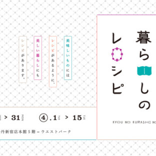 kurashino_image_2-600x351