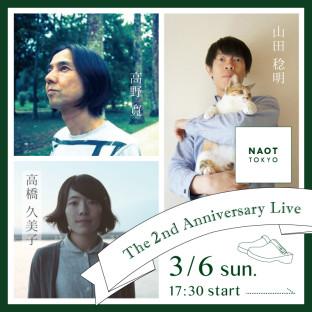 NT2周年記念LIVE