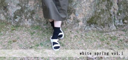 L_white-spring