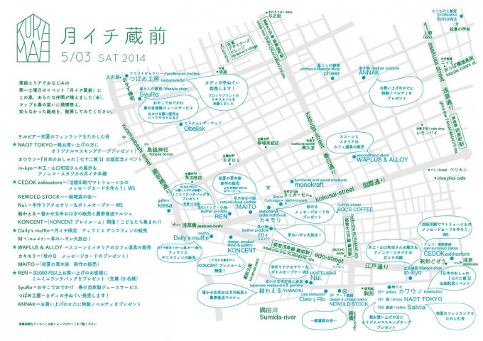 kuramaemap_may20141-680x480