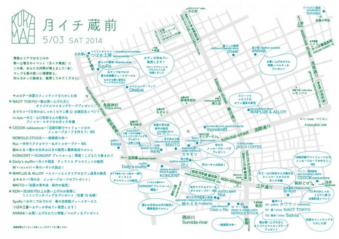 kuramaemap_may20141-680x480