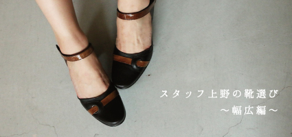 L_uenohaba