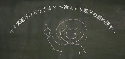 l_hietori