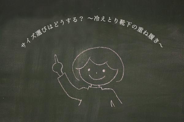 top_hietori