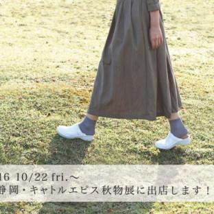 top_shizu