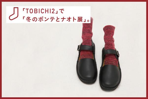 top_hobo