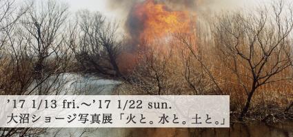l_hitomizuto