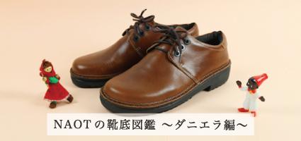 l_soko_dani