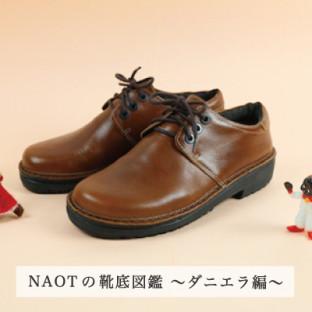 TOP_soko_dani-600x400