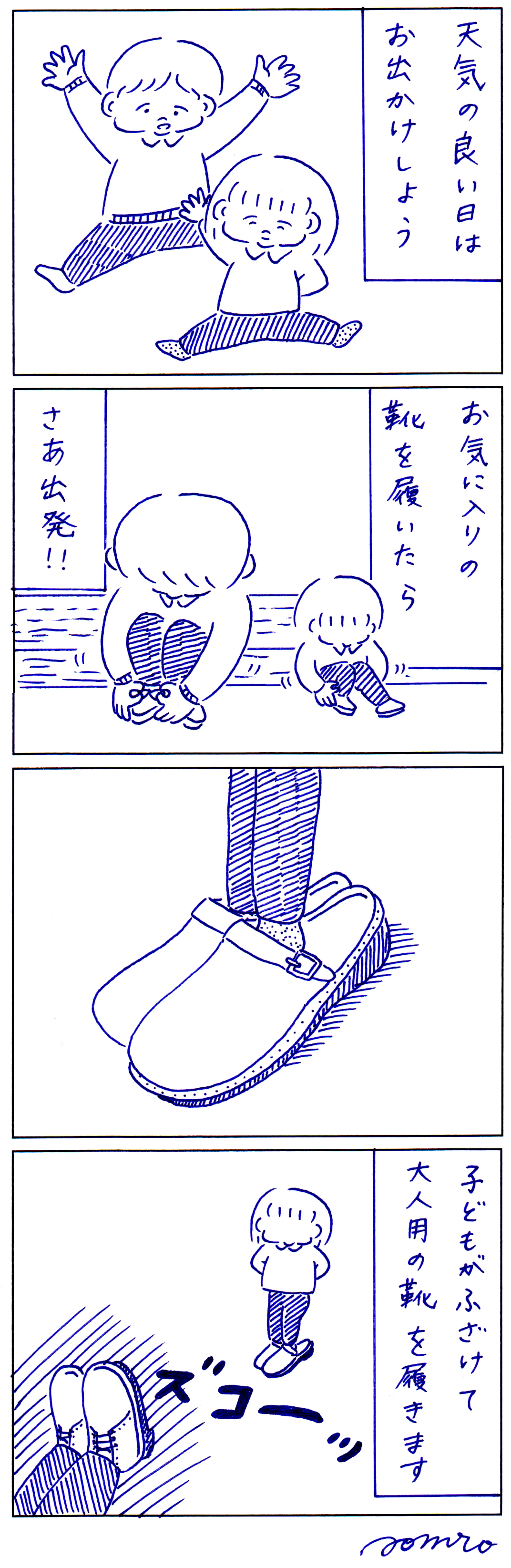 1701_01