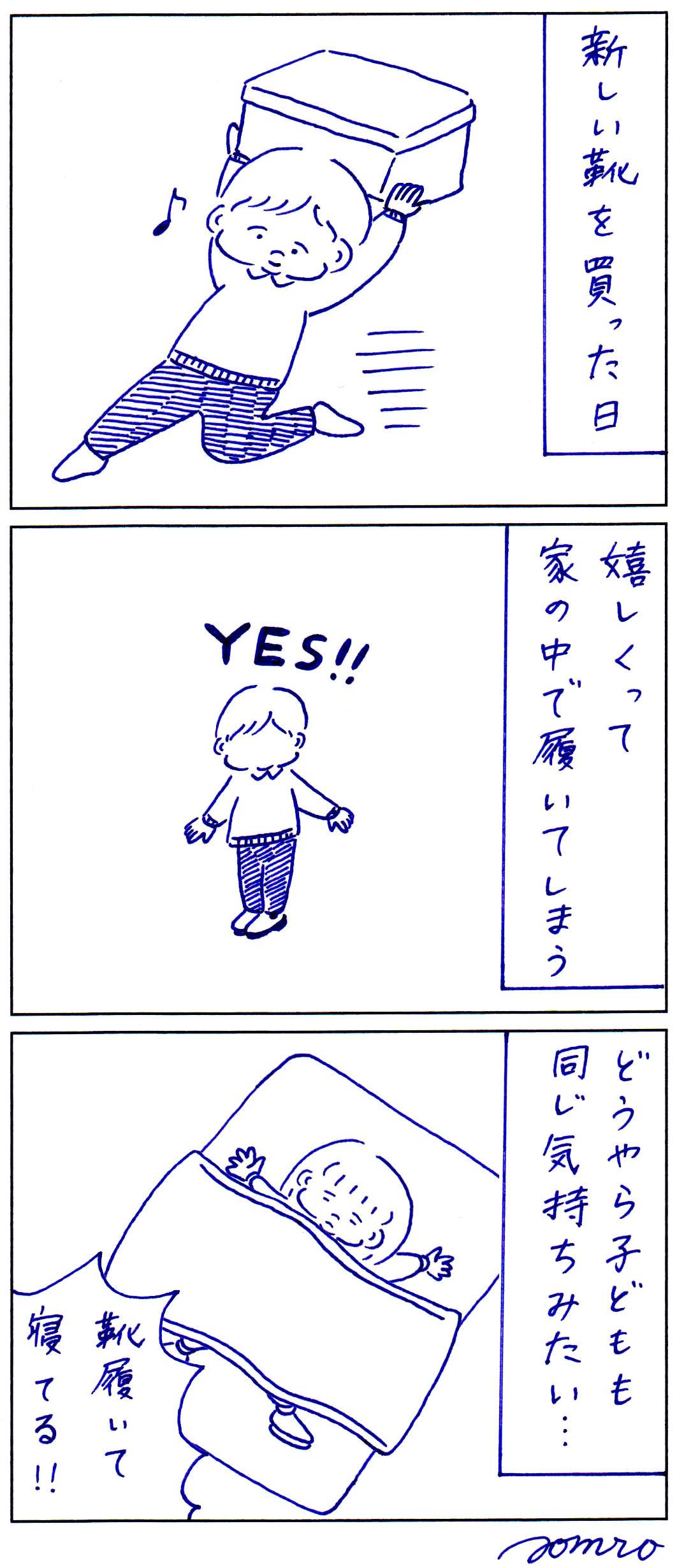 1701_02