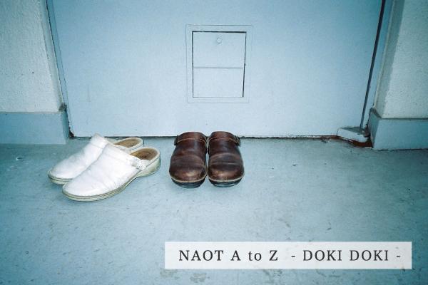 TOP_doki