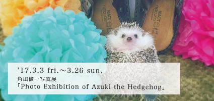 L_azuki