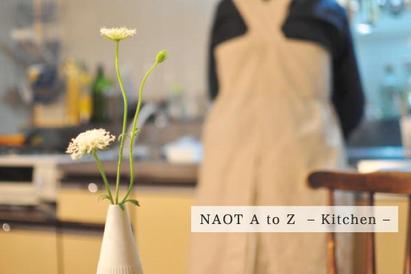TOP_kitchen