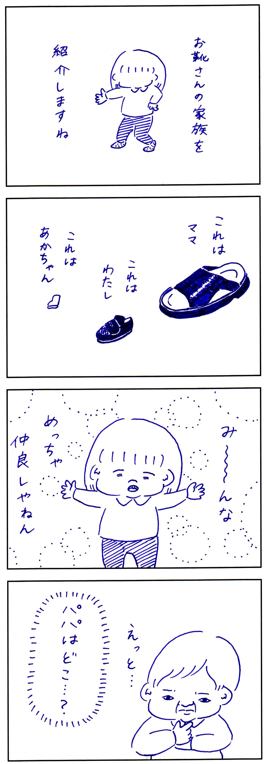 1705b