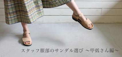 L_hiku