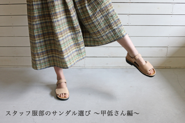 TOP_hiku
