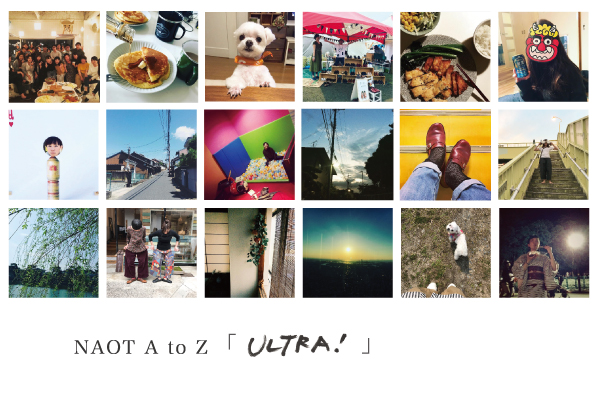 TOP_-ultra