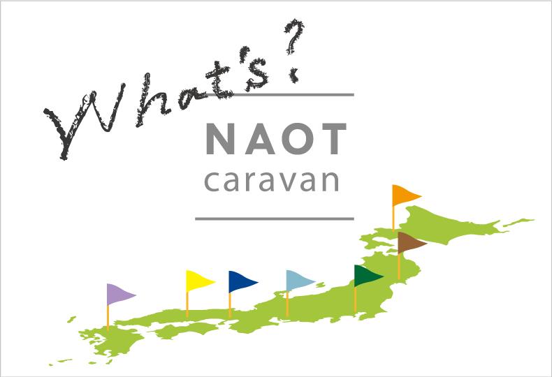 What's  NAOT caravan ?