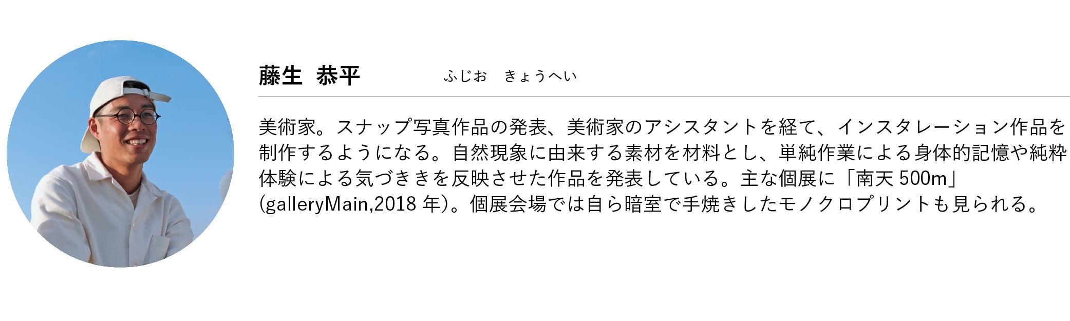 https://naot.jp/wp-content/uploads/2019/05/PROFILEp-01.jpg