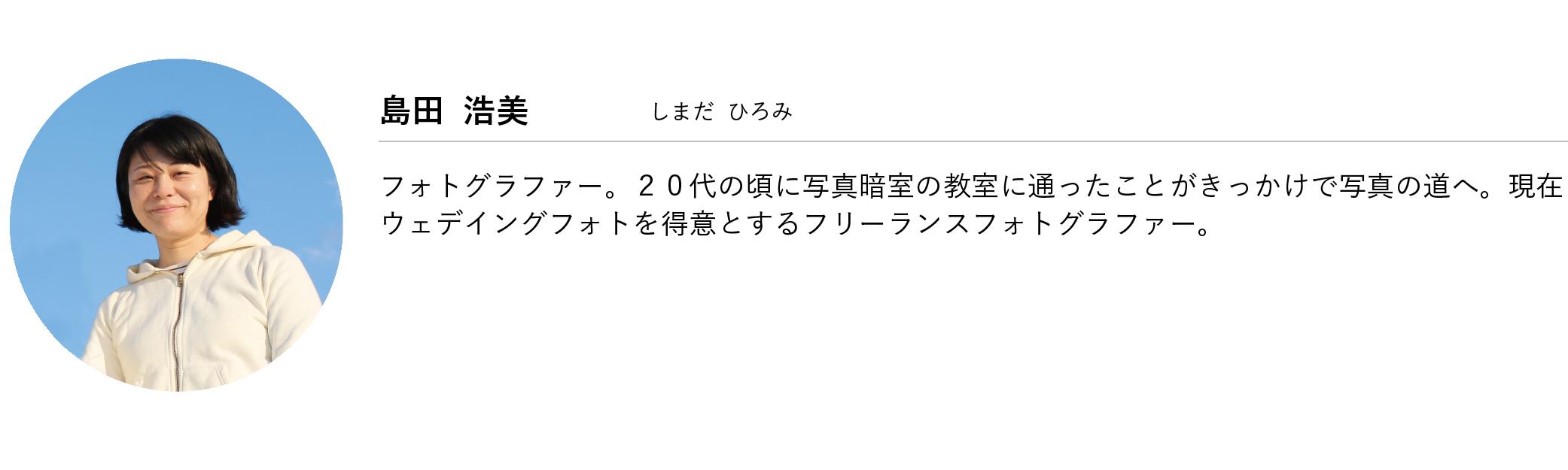 https://naot.jp/wp-content/uploads/2019/05/PROFILEp-03.jpg